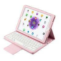 Чехол клавиатура Bluetooth для планшета iPad Pro 9.7 розовый
