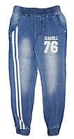 Джинсовые брюки на мальчиков Seagull оптом 134-164 рр. арт.CSQ-88930, фото 1
