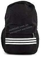 Вместительный качественный рюкзак Б/Н art. 8726 черный/три белых полосы
