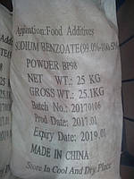 Бензоат натрия порошок
