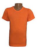 Футболка подростковая оранжевая