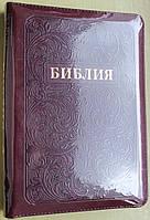 Библия, 14х20 см., темно-вишневая с орнаментальным тиснением