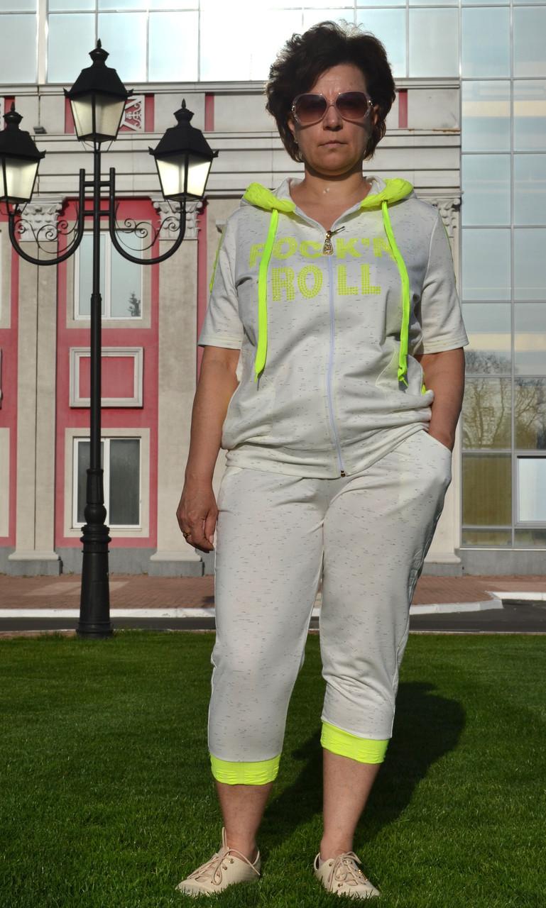 """Жіночий спортивний костюм """"EZE"""" з трикотажу(Туреччина); розм 48,50,52,54,56 (баталов)"""