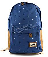 Вместительный качественный женский рюкзак  art. 175 синий в белый горошек