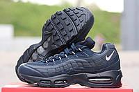 Чоловічі Nike Air Max 95 темно-сині