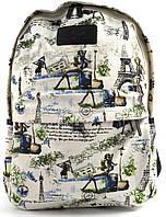 Вместительный качественный женский рюкзак  art. 175 белый эйфелева башня