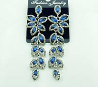 639 Праздничные серьги подвески из синих кристаллов на выпускной бал или свадьбу.