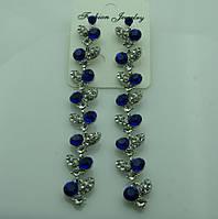 640 Праздничные серьги-подвески из синих кристаллов на выпускной бал или свадьбу.