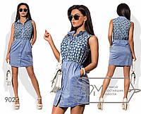 Платье приталенное из перфорированного джинса и поплина без рукавов размер 42-46
