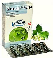 ГИНКОЛИН  Форте / Ginkolin Forte Улучшение кровоснабжения мозга