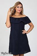 Летнее платье для беременных и кормящих Elezevin, темно-синее, фото 1