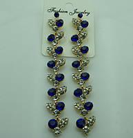 641 Праздничные серьги-подвески с синими камнями и стразами для выпускного бала.