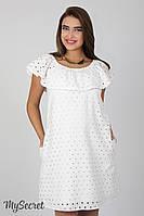 Ультра модна сукня для вагітних і годування ELEZEVIN DR-27.022, молочна розмір 48, фото 1