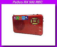 Радио RX 992 REC,Радиоприемник Golon RX 992, Радио!Опт