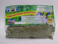 Трава Вероники лекарственной