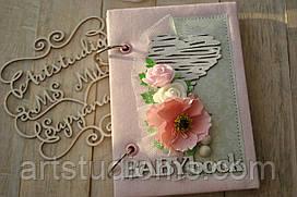 """BABYbook  - блокнот для маминых заметок """"Сердечко"""""""