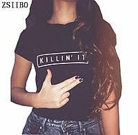 Топ / футболка KiLLin' It серая / черная