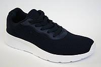 Кроссовки подростковые темно-синие