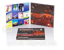 Digipack (диджипак) для 1 CD, 2 лепестка 1 трей  от 100 шт