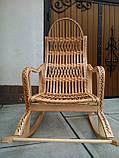 """Кресло-качалка """"Разборное №2"""", фото 2"""