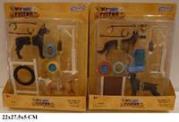 Пазлы 4D собаки 4в.пласт.22*5*27,5 7966B-1-2