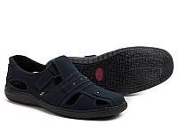 Туфли мужские Б-3 синий roksol размеры 40- 45
