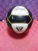 Мяч футбольный  OFFICIAL tri plus, фото 1