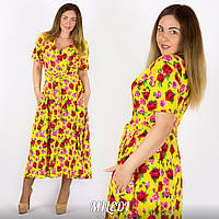 Женское платье - халат (ботал), фото 1