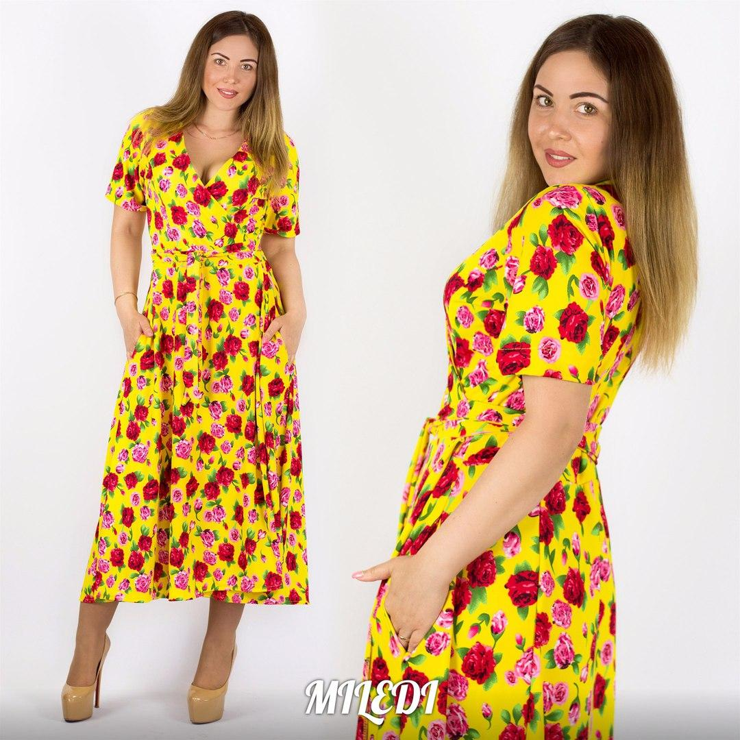 Женское платье - халат (ботал)