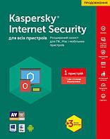 Kaspersky Internet Security Multi-Device 1 Устройство 1 год + 3 мес. Обновление (коробочная версия)