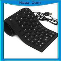 Клавиатура проводная USB,  KEYBOARD X3 силиконовая
