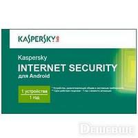 Kaspersky Internet Security  для Android 1-КПК 1 год . Карточка продления