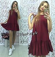 Женское модное платье с рюшами (8 цветов)