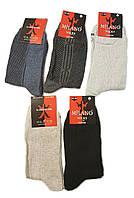 Носки в сетку мужские