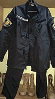 Костюм Полиция тактический