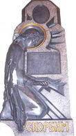 Форма для изготовления памятников №19