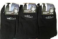 Качественные мужские носки Элит
