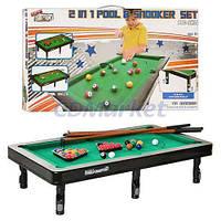Let`s sport Акция! Детская настольная игра бильярд Let`s sport 9533. Скидка 3 % на товары для мальчиков при покупке бильярда! Спешите, количество
