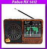 Радио RX 1412,Радиоприемник Golon RX-1412UAR!Опт