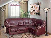 Жасмин угловой диван Модерн