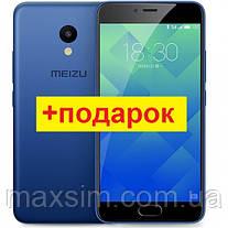 Смартфон Meizu M5 Prime (3 Гб/32Гб), фото 2