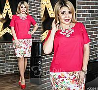 Нежный весенний женский юбочный комплект