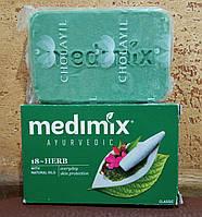 Мыло 18 трав Medimix НОВОЕ - аюрведический уход за чувствительной и нежной кожей, антисептическое мыло 125 гр.