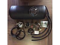 Повний комплект газового оборудования 2 поколение