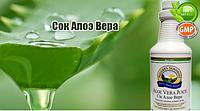 Алоэ Вера концентрат сок для иммунитета