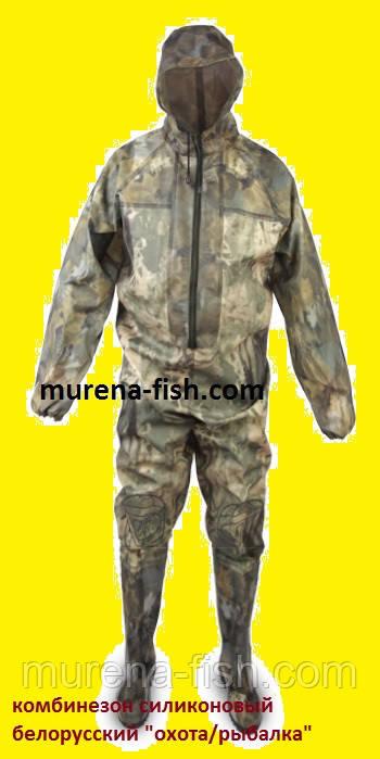 Комбинезон рыбацкий 43р с рукавами и капюшоном (Пласттрейд, БелФут)