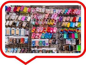 Силиконовые чехлы и накладки
