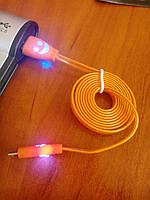 Кабель micro USB с подсветкой длина 1м