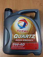 моторное масло Total 5w40 Quartz 9000 Energy 4л - 148597 - производства Франции, фото 1