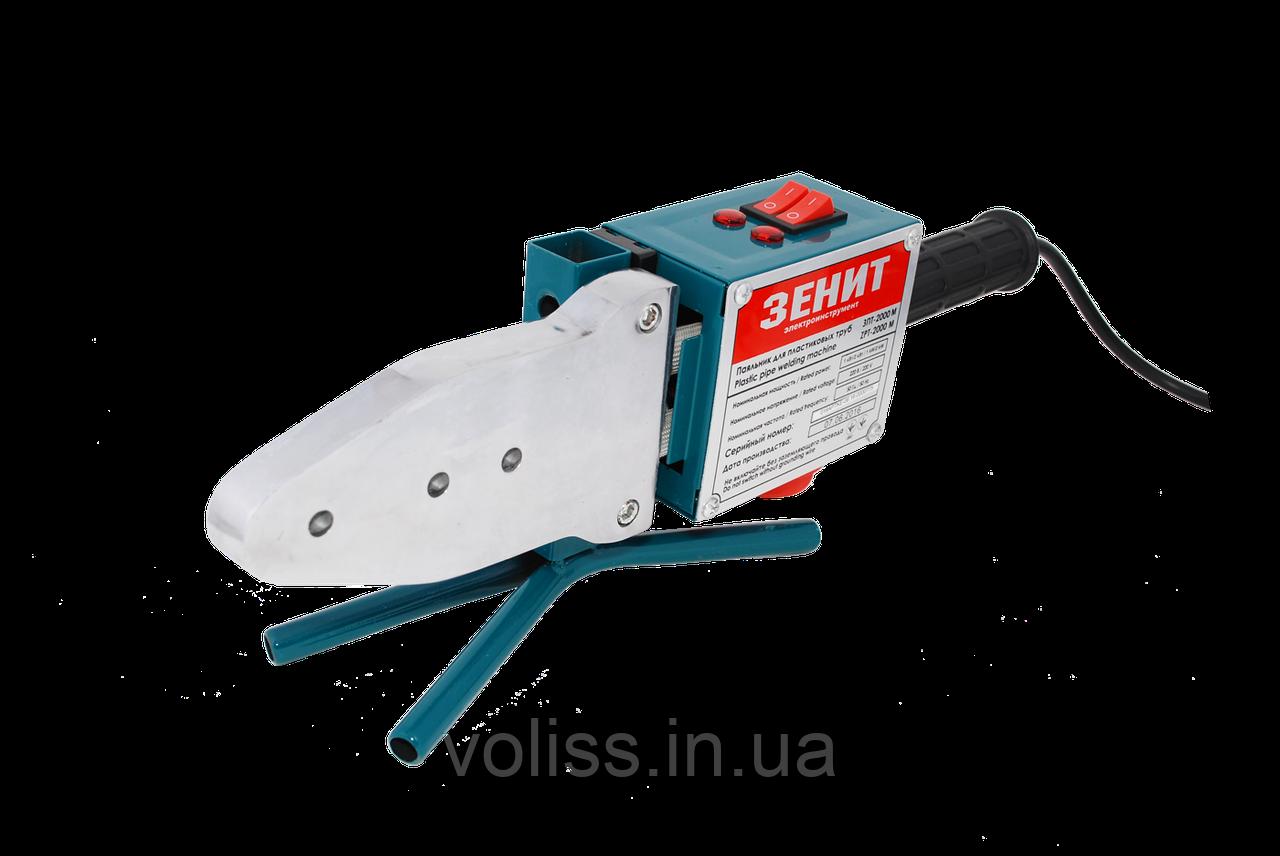 Паяльник для пластиковых труб Зенит ЗПТ-2000М